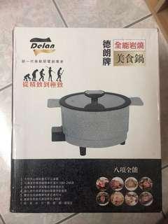 🚚 全能岩燒電子鍋