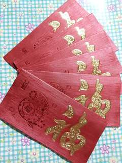 Red Packet-Maroon Color,Gold Stamping/ Embossed ↪ Best Wishes ㊗ 福  💱 $2.00 Each Packet - 6 Pieces