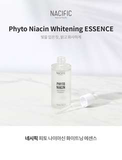 NEW!  Natural Pacific Nasific Whitening Essence