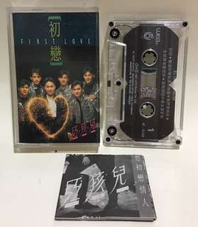 Taiwan 紅孩兒 Chinese Cassette