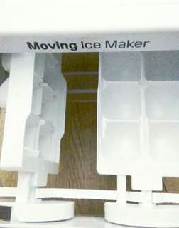 Portable Moving Ice Cube Maker