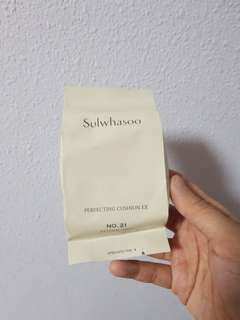 Sulwhasoo Perfecting Cushion EX Refill