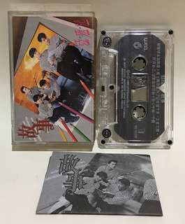 Taiwan 紅孩兒 故事 Chinese Cassette