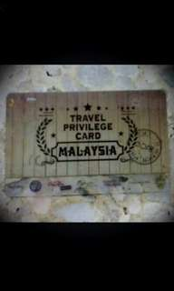 Travel Privilege Card