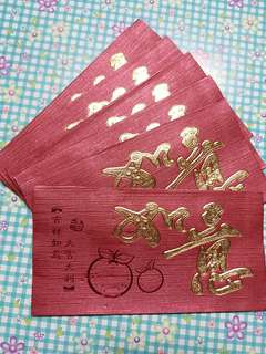 Red Packet-Maroon Color ,Gold Stamping/ Embossed ↪ Best Wishes 如意  💱 $2.00 Each Packet - 6 Pieces