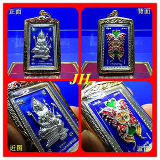 Thai Amulet - 四面佛 / 背面 蝴蝶王至尊   Phra Phrom / Rear: King Of Butterfly