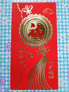 Red Packet, Gold Stamping/ Embossed ↪ Best Wishes  福  💱 $2.00 Each Packet - 6 Pieces