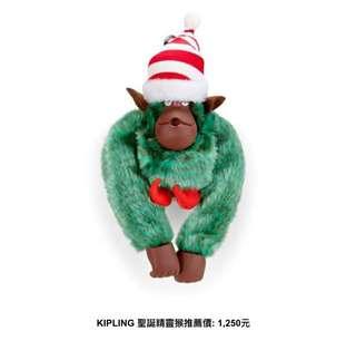 🚚 Kipling紀念猴吊飾