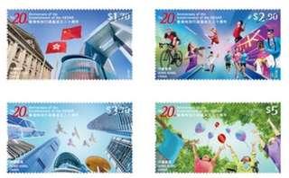 香港特別行政區成立20周年 一套四枚紀念郵票