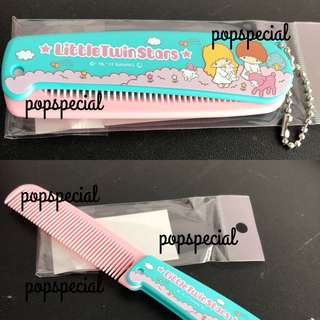 Little Twin Stars Foldable Comb