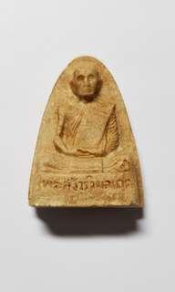 Thai Amulet LP Toh 2521 Roop Meun