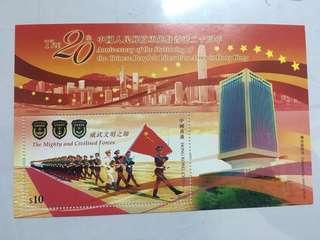 中國人民解放軍進駐香港二十周年 小型張郵票$10