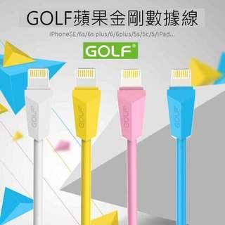 🚚 GOLF-蘋果編織線2米