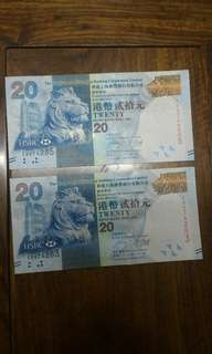 20圓紙幣二張