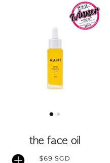 Want Beauty the organic face oil (30ml)