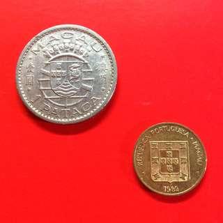 澳門錢幣 舊幣二個