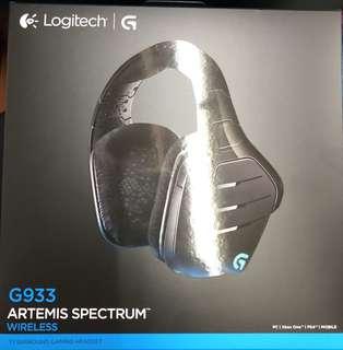 Gaming Headphone G933