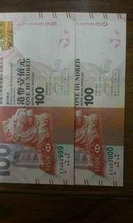 百圓紙幣二張