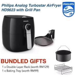 Air Fryer (Philips)