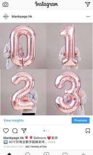 Balloons 🎈