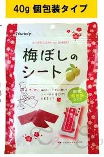 🚚 日本梅片40g大包裝(最多購買數量:5包)