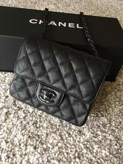 Chanel Mini Coco 17cm