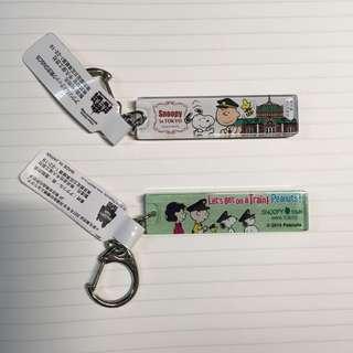 🚚 史努比 東京車站限定鑰匙圈  一個$160