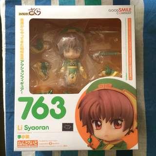 Nendoroid 763 Li Syaoran (Card Captor Sakura)