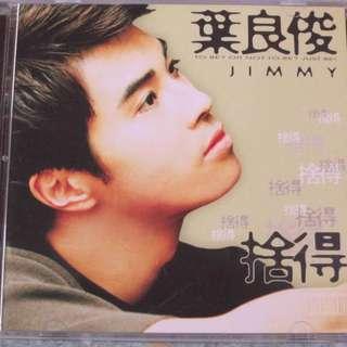 叶良俊 葉良俊 Jimmy Ye Liang Jun 捨得 黃金版 CD