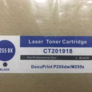 Toner cartridge fuji p255