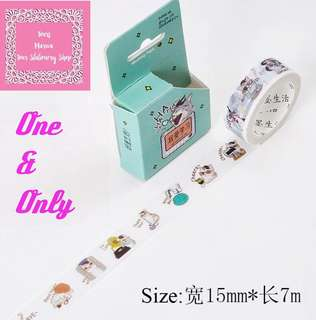 7m Happy LOL Cats Washi Tape