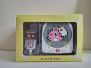 「MTR x Kanahei's Small animals」限量版USB插蘇連充電線