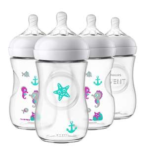 Philips AVENT Natural Baby Bottle with Seahorse Design x 4