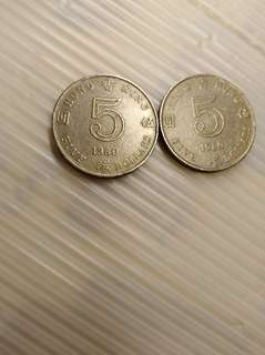 香港1980年 英女皇頭 五元硬幣