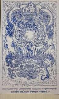 Phra Rahu Phayant