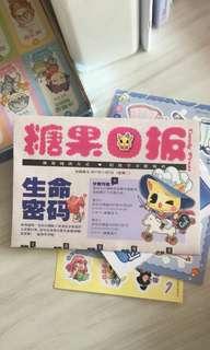 Candy jem books