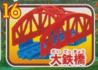 Plarail Thomas ~實驗用機關車和 James之救出篇~  16號 大鐵橋 (1隻)