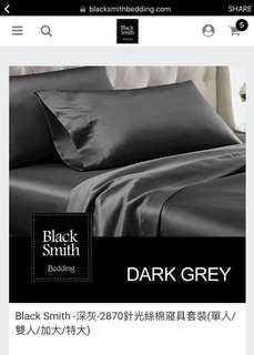 BLACK SMITH 2870 threads bedding (DOUBLE SIZE)