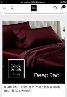 BLACK SMITH 2870 threads bedding set - DOUBLE SIZE
