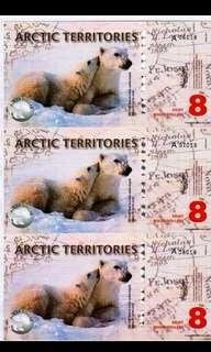 2011年 北極 8元 3連體 膠鈔 全新直版