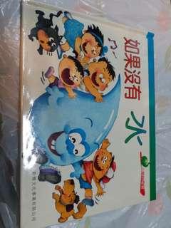 小蝌蚪叢書 (HK $10/本), (HK$50/套)