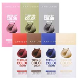 🚚 INSTOCK APRIL SKIN TURN UP COLOR CREAM HAIR DYE BNIP FROM KOREA