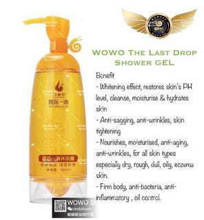 WOWO Last Drop Shower Gel