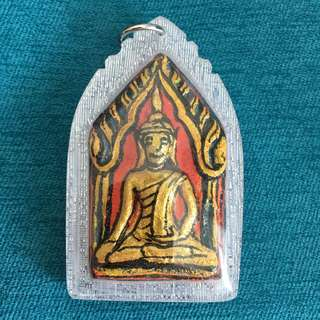 Lp Leua (Lp Ler) Phra Khun Paen Amulet Be2561 (Made 19 only & released only in Waikru 2018)