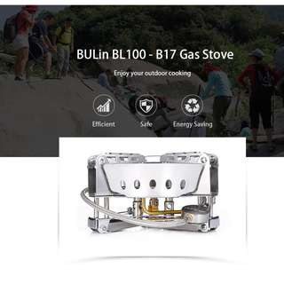 BULIN BL100 - B17 PORTABLE GAS STOVE FOR OUTDOOR COOKING (SILVER)