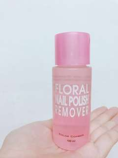 [Brand New] Floral Nail Polish Remover
