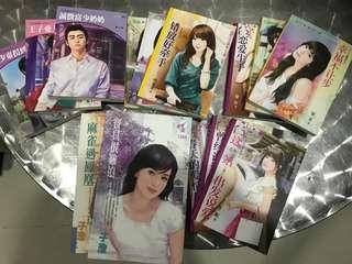 Chinese romance books (14 of them)