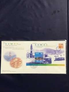Hong Kong Miniature Sheet Souvenir cover As in Pictures