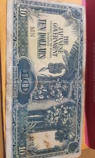 Old WWII Singapore Banana Note