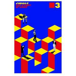 [Pre-order] SHINEE 샤이니 - 6집 ['THE STORY OF LIGHT' EP.3]